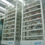 High density vertical storage unit